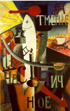 An Englishman In Moscow by Kazimir Malevich, 1914, Stedelijk Museum, Amsterdam