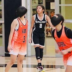 Kobe Bryant Children, Kobe Mamba, Kobe Bryant Black Mamba, Wnba, 4 Life, Athletic Tank Tops, Women, Fashion, Basketball