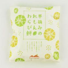 Packaging Fruit Packaging, Food Packaging Design, Brand Packaging, Food Graphic Design, Japanese Graphic Design, Label Design, Box Design, Design Web, Type Design