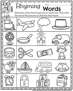 Back to School Kindergarten Worksheets - Rhyming Words