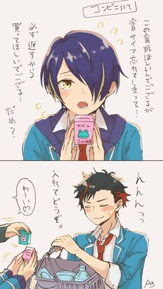 Ensemble Stars, All Anime, Knight, Handsome, Fan Art, Manga, Cute, Pictures, Anime Art