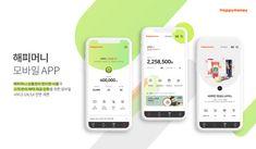 Web Design, Graph Design, Layout Design, Mobile App Design, Mobile Ui, Ui Portfolio, Ppt, Tablet Ui, App Home