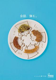Gomi Toshihiro's Design Portfolio                                                                                                                                                      もっと見る