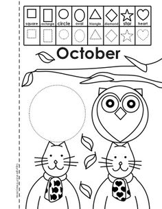 Months of the Year-Shape Book Activity Coloring Pages. Awesome resource for teaching 2-D Geometric Shapes!