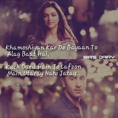 Dear Diary Shayari Images with Quotes and Status Dear Diary Quotes, Maya Quotes, Sad Love Quotes, Inspirational Quotes About Love, Lyric Quotes, Journey Quotes, Shayari Song, Yjhd Quotes