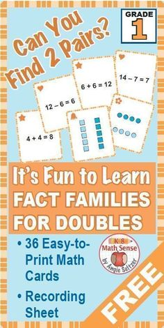 This set of printable cards for Grade 1 will help students memorize fact families for doubles. The set comes with instructions for a matching activity and four fun games to play. These math cards are perfect to use in a math center, by partners or groups.
