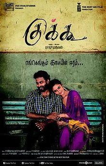Cuckoo Watch Online Cuckoo Tamil Movie Online Cuckoo Tamil Full Movie Online in Dailymotion Watch Cuckoo Tamil Movie Online in Best Quality Cuckoo Movie Online