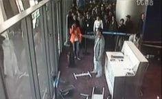 Chinese Official's Violent Freakout At Airport Goes Viral (Video)