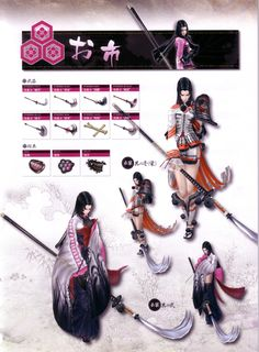 oichi character design
