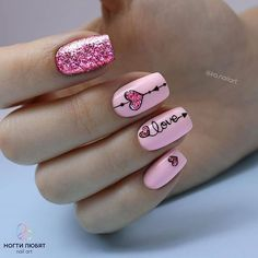 Pink Glitter Herz Nail Art, How to utilize nail polish? Nail polish on your own friend's nails looks perfect, but you can't Nails Now, Love Nails, My Nails, Hair And Nails, Heart Nail Designs, Valentine's Day Nail Designs, Nails Design, Cute Easy Nail Designs, Bright Nail Designs