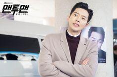 [6회] 은밀하고 티 안 나게 Park Hae Jin in Man To Man  박해진 맨투맨