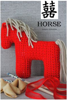 Double Happiness Horse | Sarah London-PAID ATTERN