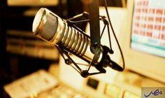 """إذاعة """"شعبي إف إم"""" تحتفل بمرور العام…: احتفلت إذاعة """"95 إف إم الشعبية"""" بأول شمعة في تاريخ انطلاق أول إذاعة متخصصة في الغناء الشعبي في مصر…"""