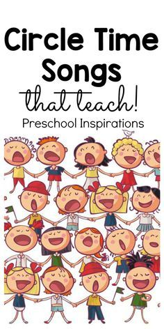 Preschool Songs for Circle Time - Preschool Inspirations - Hands-On Preschool Activities - Use circle time songs to teach the alphabet, days of the week, months of the year, planets, and mor - Kindergarten Songs, Preschool Songs, Preschool Lessons, Preschool Classroom, Preschool Learning, Kids Songs, Circle Time Ideas For Preschool, Songs For Preschoolers, Classroom Chants