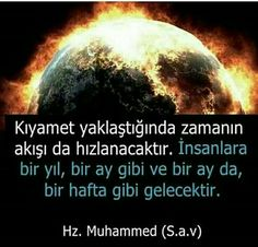 Religion, Love In Islam, Black And White Flowers, Allah Islam, Quotes About God, Hadith, Islamic Quotes, Karma, Quotations