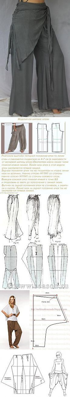 The best DIY projects & DIY ideas and tutorials: sewing, paper craft, DIY. DIY Women's Clothing : My favorite style of boho. Trousers with Pattern -Read Diy Clothing, Clothing Patterns, Dress Patterns, Sewing Patterns, Sewing Pants, Sewing Clothes, Estilo Hippie, Diy Vetement, Pants Pattern