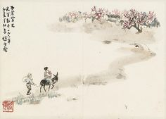 Chinese artist Shouping Dong (董氏作品, 1904-1997). Source: https://www.invaluable.com/artist/dong-shouping-dthl8yf1gp