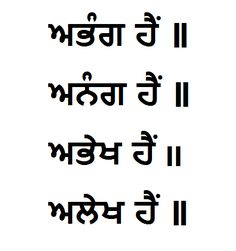 Dasam Granth In Punjabi Pdf