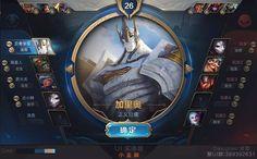 게임UI ::: 디자인의 폭을 넓혀주는 스타일 북 - Garmuri.com - 게임UI 디자인 모음 Game Gui, Game Icon, Stone Game, Game Effect, Game Ui Design, Game Interface, Gaming, Game Assets, Ui Inspiration
