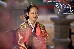 Moon Embracing the Sun(Hangul:해를 품은 달;RR:Haereul Pum-eun Dal…