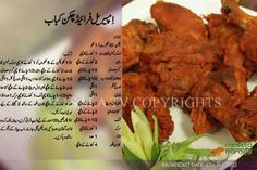 Imperial fried chicken (Masala Mornings Sept'12)