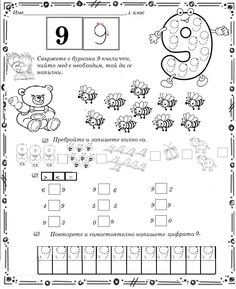The Three Little Pigs Emergent Reader Letter P Activities, High Frequency Words, Three Little Pigs, School Worksheets, Emergent Readers, Math For Kids, Nursery Rhymes, Pre School, Preschool Activities