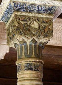 Alhambra 25.jpg