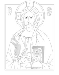 Byzantine Icon coloring page of Christ the teacher at SS Joachim and Anna Ukrainian Catholic Church.  #Byzantine Icon Coloring Pages  #Catholic Coloring pages  #Orthodox Coloring pages