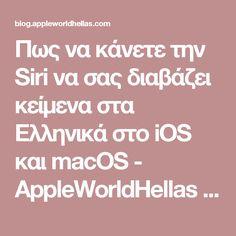 Πως να κάνετε την Siri να σας διαβάζει κείμενα στα Ελληνικά στο iOS και macOS - AppleWorldHellas Blog