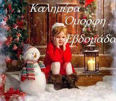 Υπάρχει μια περίοδος του έτους, η οποία έχει ξεχωριστή σημασία για όλους μας. Η περίοδος των Χριστουγέννων κρύβει μια μαγεία με πολλά φανερά, αλλά και κρυφά νοήματα, στα οποία οι ενήλικες δεν δίνουν σημασία.Τα Χριστούγεννα είναι η ιδανική περίοδος να «αναζητήσουμε» τα συναισθήματά μας, ζηστε την μαγεία
