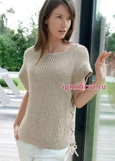 Пуловер кремового цвета без рукавов, с боковой шнуровкой, от французских дизайнеров. Вязание спицами