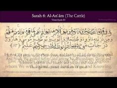 Quran: 6. Surat Al-An'am (The Cattle): Arabic and English translation HD - YouTube