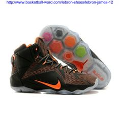 e12d66ceee85b Buy New Nike Lebron Xii P. Elite Mens Black Violet from Reliable New Nike  Lebron Xii P.Find Quality New Nike Lebron Xii P. Elite Mens Black Violet  and more ...
