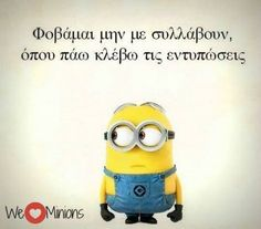 Funny Greek Quotes, Greek Memes, Minion Meme, Minions, Funny Images, Funny Photos, Funny Texts, Funny Jokes, History Jokes