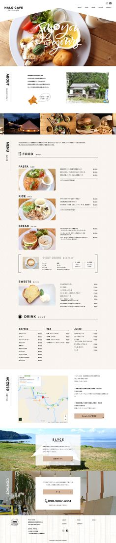 Web Design, Make Design, Drinking Tea, Layout, Simple, Commercial, Menu, Website, Logo