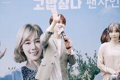 20160923 규현&태연 팬사인회 직찍 : 네이버 블로그