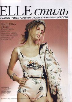 More Prada Bodysuits from Russia! natallia krauchanka by marianna sanvito for elle russia march 2012