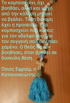 Tassel Necklace, Faith, Loyalty, Believe, Religion
