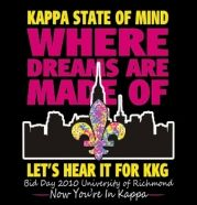 Kappa State Of Mind, Where Dreams Are Made Of.