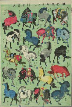 Horses, a New Publication / Hiroshige II