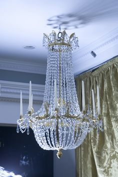 Image detail for -ANTIQUE FRENCH EMPIRE DOME CHANDELIER FACETED by rustyrosepetals