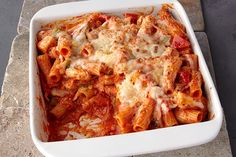 Here's a baking dish filled with yumminess: Chicken, pasta, spaghetti sauce, three kinds of cheese and fresh peppers bake together 'til hot and delicious.