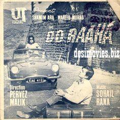 Do Raha (1967)  - Vinyl - Music: Sohail Rana