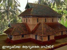 First mosque in India, Cheraman Juma Masjid  On the Paravur - Kodungalloor  #Kerala