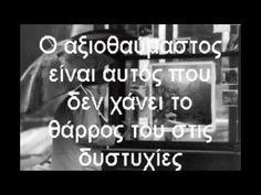 Ο ΣΤΑΘΜΟΣ-ΕΥΑΝΘΙΑ ΡΕΜΠΟΥΤΣΙΚΑ