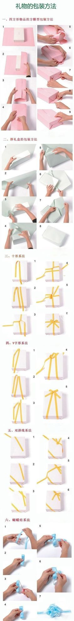 how to wrap a present & tie the bow