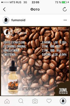 Рецепты (TPA / Other) – 355 photos | VK Discover These E-Liquids and more @ http://TeagardinsVapeShop.com or look for Teagardins Vape Shop in google play store today to get all the Best vape products right on your cell phone.