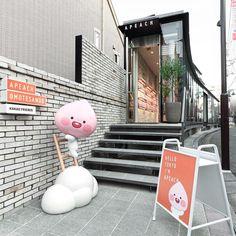 Apeach Kakao, Kakao Friends, Line Friends, Cute Stickers, Tokyo, Scenery, Korea, Japanese, Studio