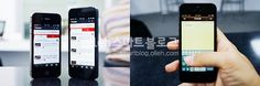 [kt 아이폰5 리뷰 #2] kt 아이폰5 주요 기능 상세 리뷰 http://smartblog.olleh.com/2265
