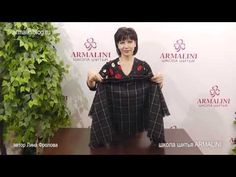 Шьём интересную юбку в стиле Vivienne Westwood! - YouTube